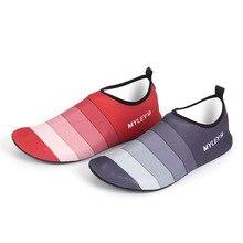 Обувь для хождения в парные сандалии воды-катание на лыжах, плавание спортивная обувь красный ног, выводит токсины кожи Мягкая обувь для дайвинга напрямую от производителя