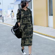 Sonbahar temel kapşonlu elbise tişörtü kadın kore moda kamuflaj Hoodies yeni uzun dış giyim artı boyutu bölünmüş Casual kazaklar