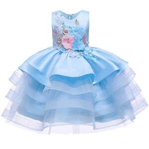 Image 5 - Вечерние платья с вышивкой для девочек; Платье с цветами и бусинами для девочек; Одежда для свадьбы; Вечерние платья; Детский костюм Pengpeng Show