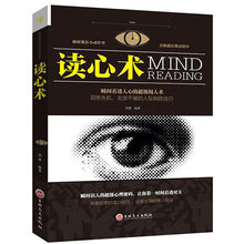 Mind reading, social interpersonal communication, workplace micro expression, action, insight, observation