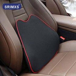 Автомобильное сиденье поясничная опорная подушка задняя подушка память хлопок поясничная поддержка для офисного Кресла Подушка для автом...