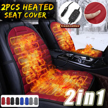 2Pcs In 1 Fast Heated & Adjustable Black/Grey/Blue/Red Car Electric Heated Seat Car Styling Winter Pad Cushions Auto Covers(China)