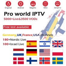 Gocit 5000 + Live World Pro israël HD IPTV abonnement pour nordique UK France USA allemagne néerlandais pour M3U Enigma2 IOS Android TV Box(China)