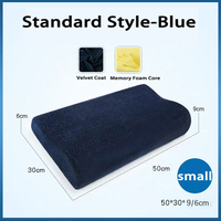 Standard style small
