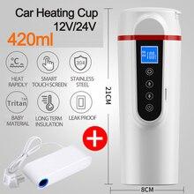 Portátil 420ml de aço inoxidável 12v/24v copo aquecimento do carro display lcd copo água elétrica temperatura chaleira café chá leite aquecido