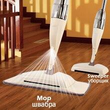 3 In 1 Spray Mop Bezem Set Magic Mop Houten Vloer Platte Mops Huis Schoonmaken Tool Huishouden Met herbruikbare Microfiber Pads Lui Mop