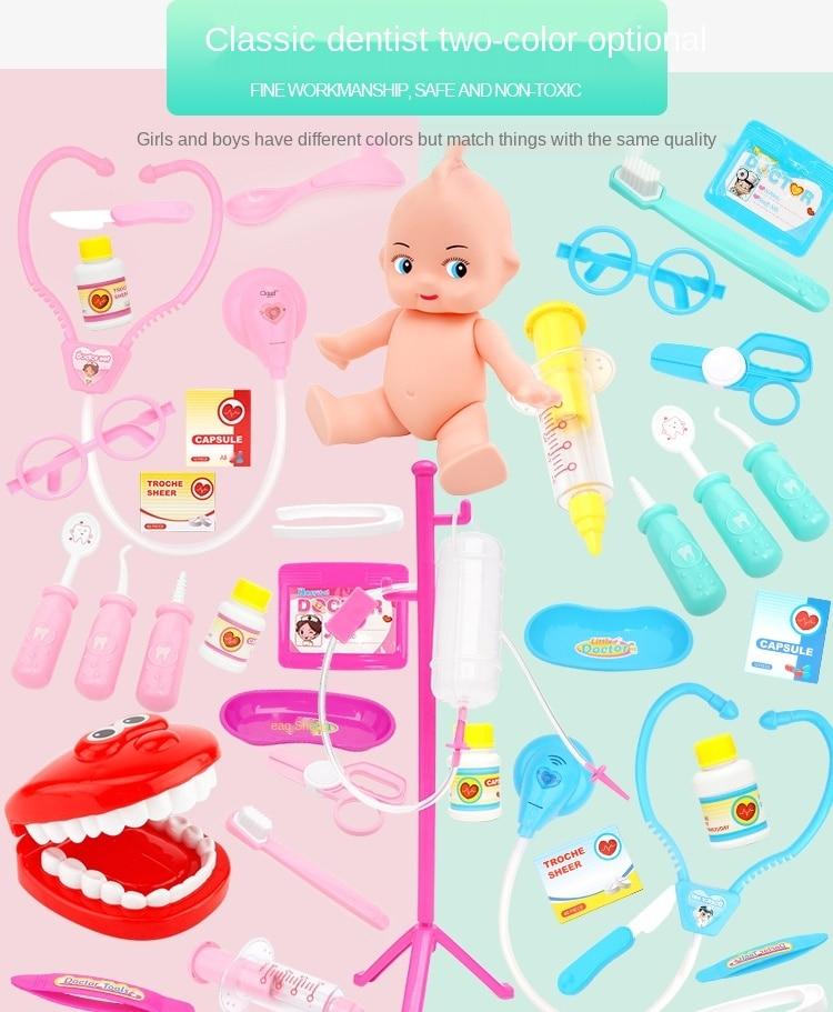 Brinquedos médicos