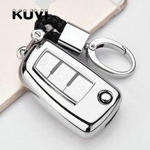 цены на 2/3 Button Tpu Car Remote Key Fob Shell Cover Case For Nissan X-Trail Juke Qashqai Micra Pulsar 2014 2015 2016 2017 2018  в интернет-магазинах