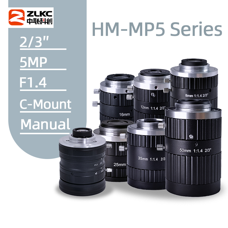 New OEM 5MP 6mm 8mm 12mm 16mm 25mm 35mm 50mm Fixed Focus Lens 2/3