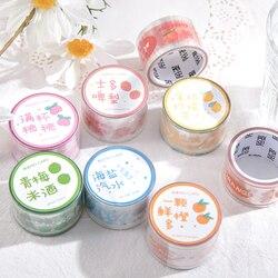 Journamm 25Mm * 3M Japanse Tape Voor Tijdschrift Delicatesse Styling Bullet Journaling Pet Plakband Scrapbooking Deco Masking tapes