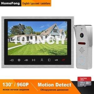 Image 1 - HomeFong intercomunicador de vídeo con cable 10 pulgadas Video puerta teléfono HD 960P 130 grados Video timbre soporte detección de movimiento intercomunicador doméstico