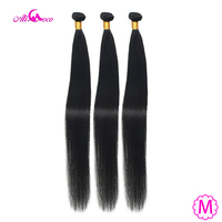 Ali Coco Straight 8 40 Inch Human Hair Extensions Middle Ratio 28 30 32 34 36 38 Inch Brazilian Hair Weave Bundles Non Remy