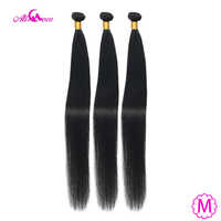 Ali Coco Straight 8-40 Inch Human Hair Extensions Middle Ratio 28 30 32 34 36 38 Inch Brazilian Hair Weave Bundles Non-Remy