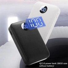Qc3.0 diy 電源銀行 18650 ケース PD18w バッテリー急速充電器 Diy 急速充電 3.0 ミニバッテリーボックス