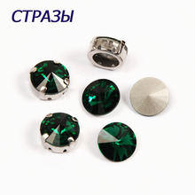 CTPA3bI 1122 Rivoli Shape 205 Green Color Crystal Strass Rhinestones Beads For Jewelry Making Crafts DIY Garments Accessories ctpa3bi 1122 rivoli shape crystal golden shadow color crystal strass rhinestones beads for jewelry making and decorating crafts