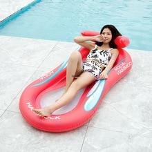 Водный гамак складной двойной спинкой с сеткой диван пвх надувной диван плавающая кровать сетка