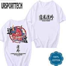 Японский бренд tide футболка с короткими рукавами для мужчин