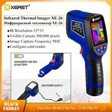 XE 26 kamera termowizyjna thermique infrarouge kamera termowizyjna termiczna rozdzielczość obrazu w podczerwieni kamera termowizyjna XE 31