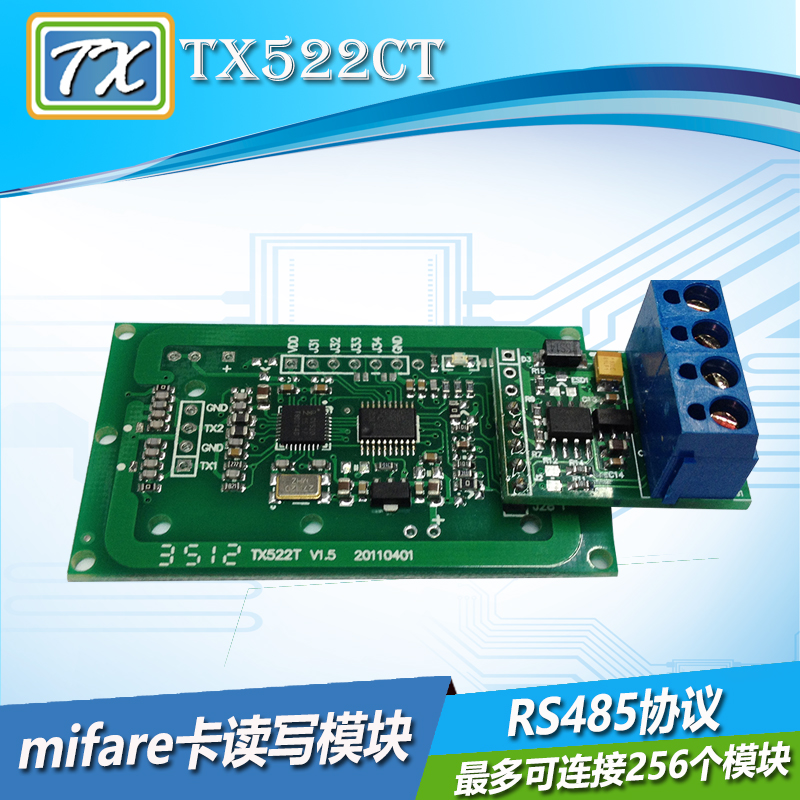 TX522CT RFID Access Control Attendance Card Consumption IC Card 485 Protocol Networking Read And Write Module