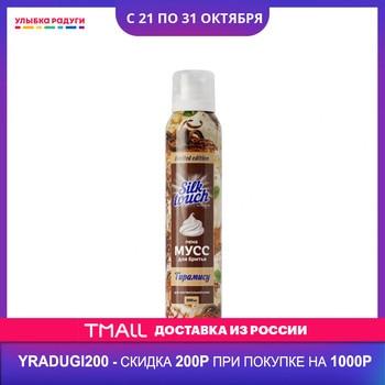 Женский мусс для бритья Silk Touch   Тирамису   200мл