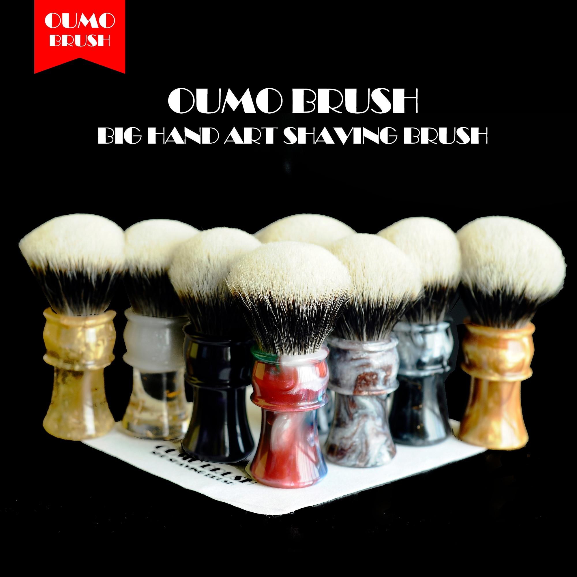 OUMO BRUSH-2019/8/1 Big Handle Art Shaving Brush Fan SHD Manchuria Finest Badger Knot Gel City
