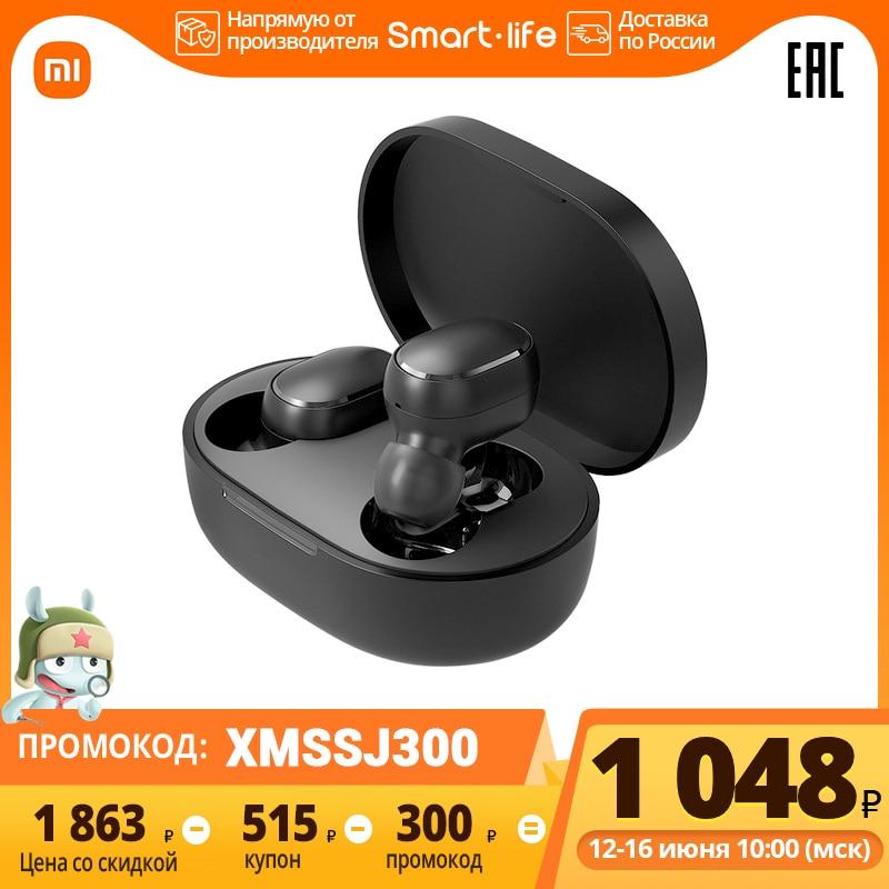наушники Xiaomi Mi True Wireless Earbuds 2 Bluetooth 5,0 TWS беспроводные наушники наушники стерео беспроводные Airdots наушники