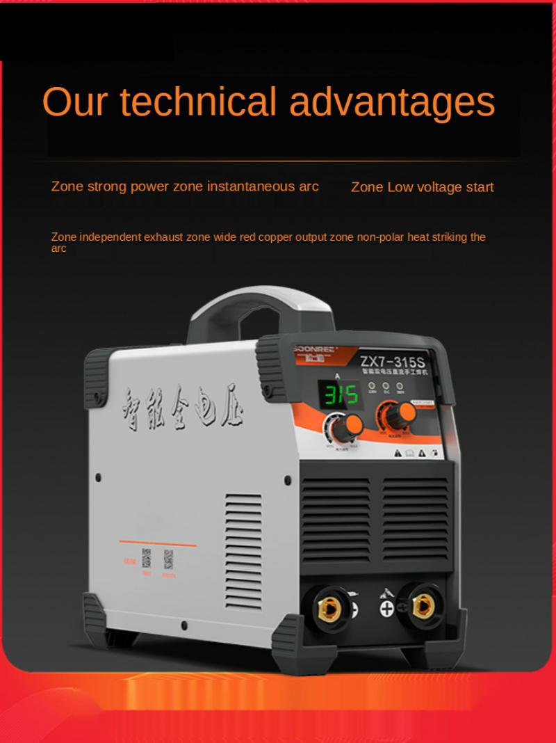 315 dual-voltage 220v 380v dual-use automatic household small all-copper industrial-grade electric welding machine