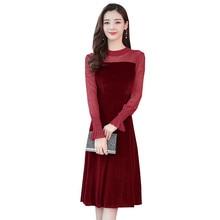 Women Long Dresses 2019 Autumn Sleeve Gold Velvet Lady Dress A-Line Vestido Clothing C395