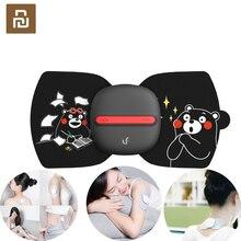 Youpin LF vücut masajı Relax kas terapi masajı sihirli dokunmatik masaj akıllı ev çıkartmaları uluslararası sürüm
