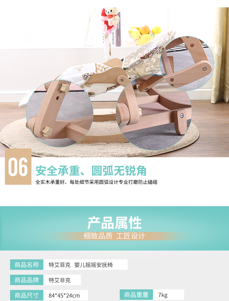 Hd94799f0b29348a5a2a193207b776fb8G Soothing Chair Rocking Baby Tremble Small Cradle Bed Solid Wood Reclining With Doll To Coax Sleeping Artif