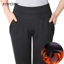 Новые модные женские элегантные повседневные шаровары с высокой талией, офисные свободные штаны с карманами размера плюс 6XL, женские зимние штаны