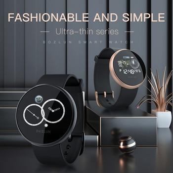 BOZLUN/SKMEI B36M Men Smart Watch Russian Reminder Heart Rate Smartwatch Calorie Sport Step Wristwatch For iphone Huawei Xiaomi