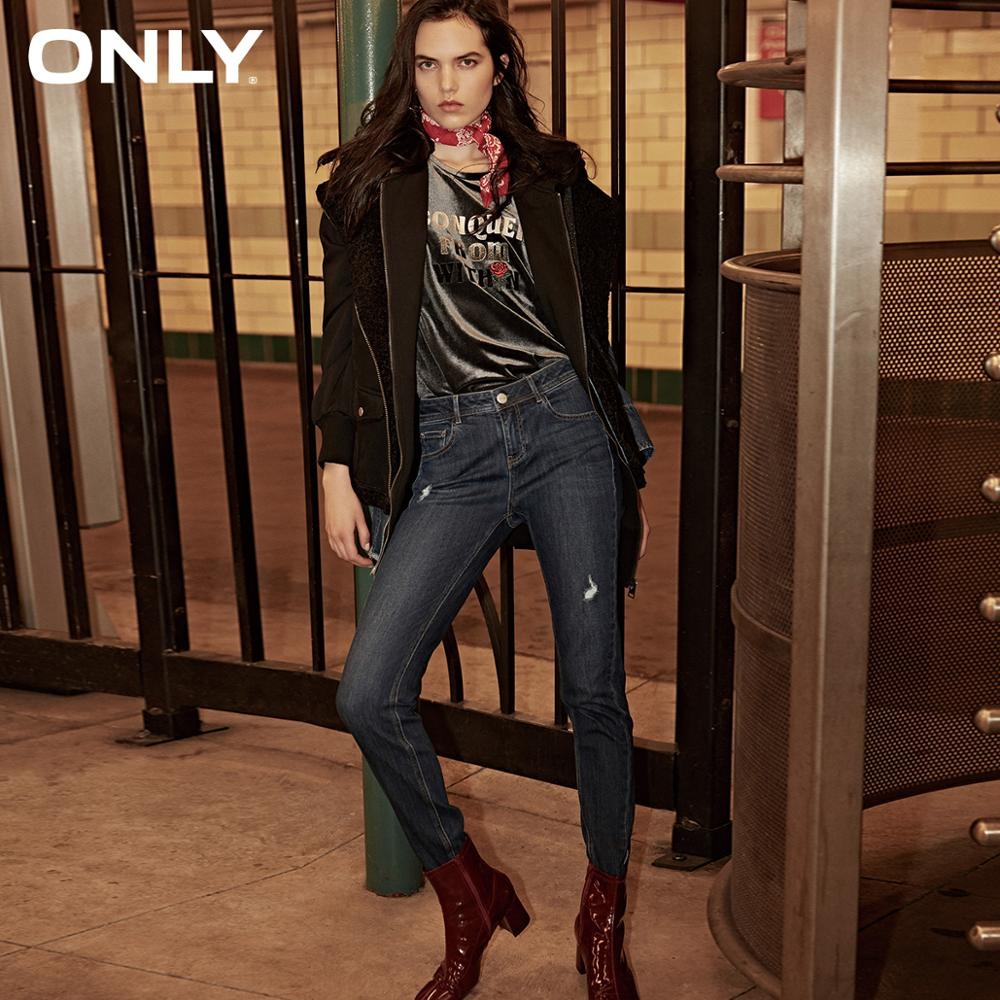 ONLY Women's Autumn New Jeans Low Waist Tight Cropped Pants Small Leg Opening  |  118349636
