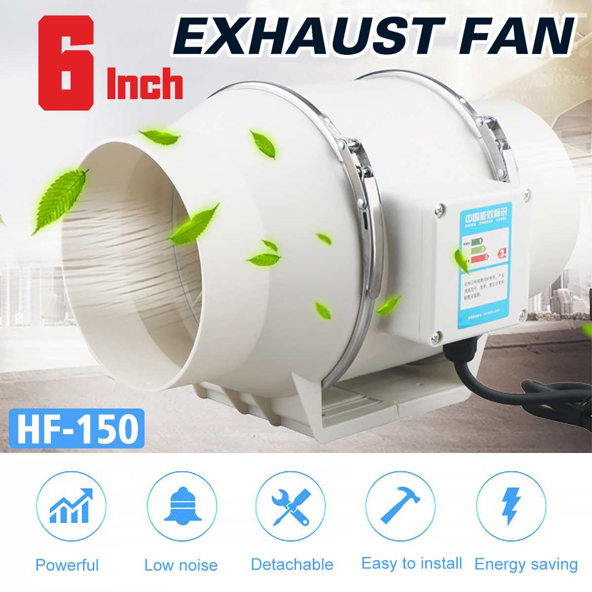 New 220V 6 Inch Low Noise Inline Duct Hydroponic Air Blower Fan  Exhaust Fan For Home Bathroom Ventilation Vent And Grow Room