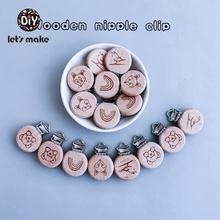 Lets Make 20pcs Pacifier Clip Cartoon Engrave Wooden Soother Accessories Of Diy Dummy Chains Baby Teether