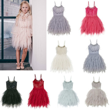 Rhinestone Rustic Lace Sling Princess Dress Dresses for Girls Girl's Clothing Kids & Mom Kids' Clothing