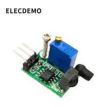 Infrared digital obstacle avoidance sensor, subminiature, 3-100cm adjustable current, 6mA