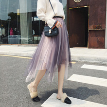 Color Block Long Skirts for Women Asymmetrical Layered Mesh Pleated Skirt Lolita Style Autumn Tutu