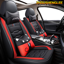 Car-Seat-Covers CX30 CS55 Changan All-Models ZHOUSHENGLEE for Cs75/Cs35/Cx20/..