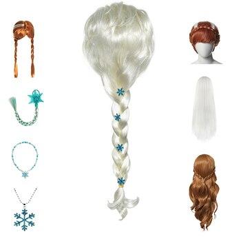 New Year Princess Girls Anna Elsa 2 Wig Headwear Cosplay Snow Queen HairBands Children Jewelry Christmas Party Fancy Headdress