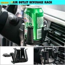 Universal Air Outlet Vent Tasse Trinken Halter Halterung Auto Tür Getränke Können Montieren Stand Saft Wasser Halter Sonnenbrille Phone Organizer