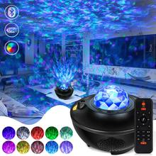 LED Star Sky Galaxy Projector Light Novelty Night Lights Bluetooth Music Speaker for Party Nice Kids Children Gift Dropshipping
