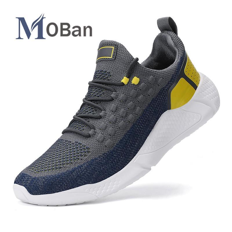 Весна-лето, новая мужская обувь из легкой сетки обувь дышащая Спортивная обувь; Модная дизайнерская мужская повседневная обувь для отдыха н...
