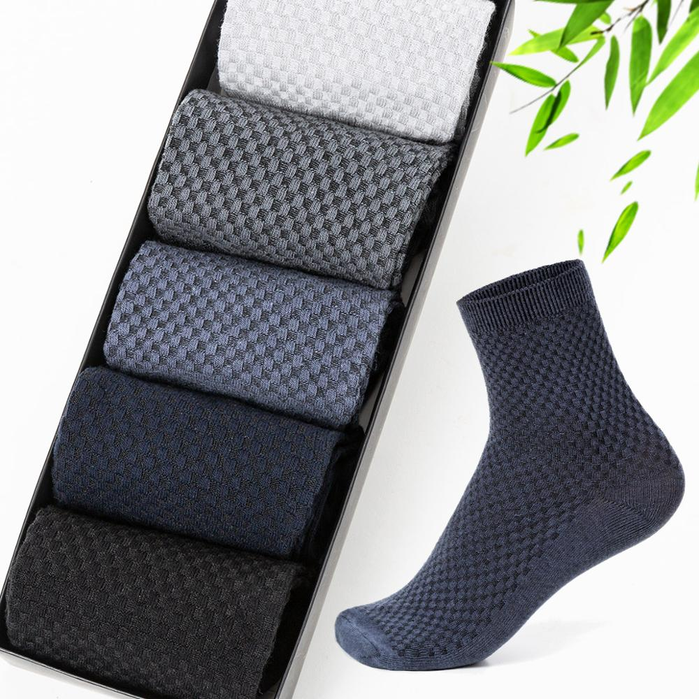 5 Pairs / Lot Bamboo Fiber Men's Socks Casual Solid Color Cotton Socks Business Antibacterial Breathable Men Sock Dropshipping