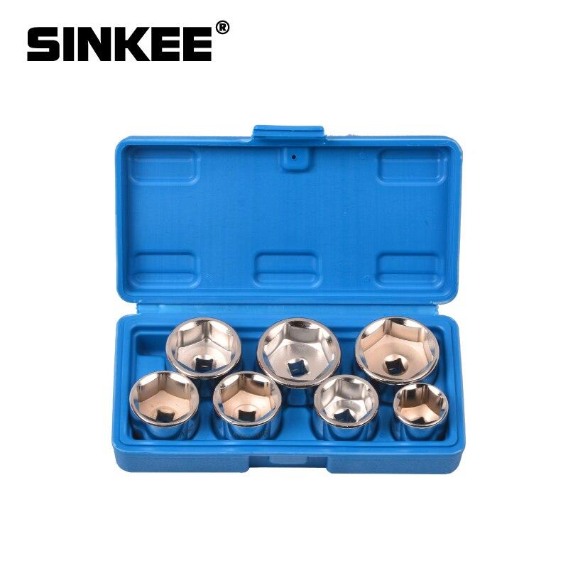 7 Pc Oil Filter Cartridge Socket Set Cap Wrench Kit 3/8