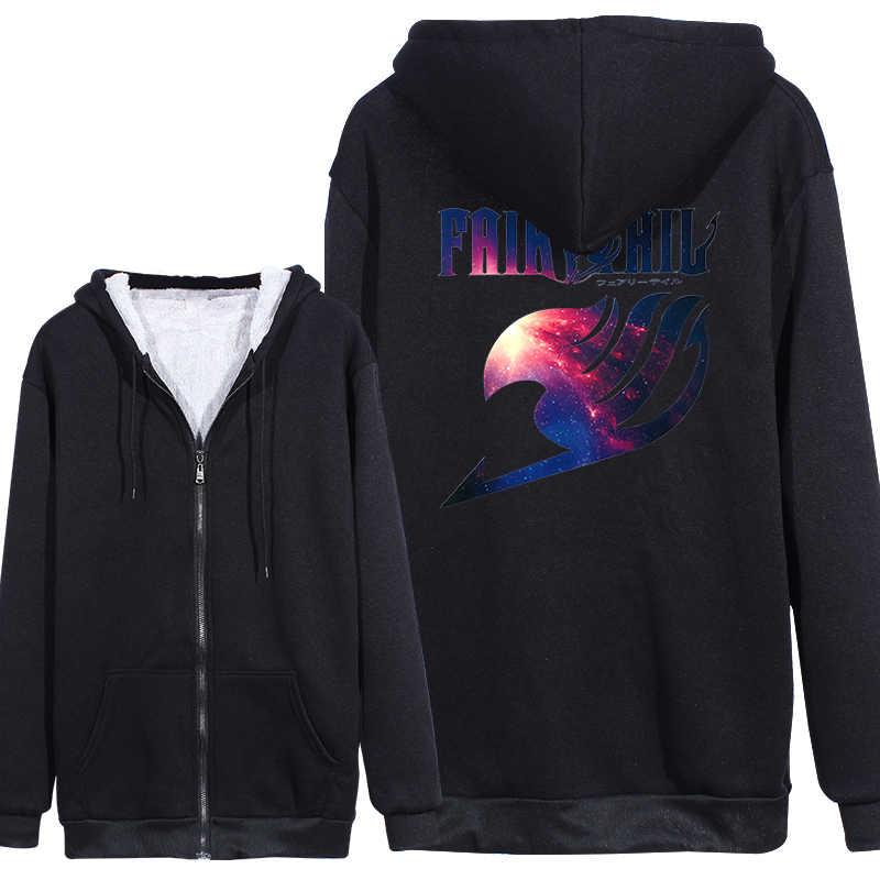 2020 Fairy Tail Unisex Thicken Winter Jacket Hoodie Cosplay New