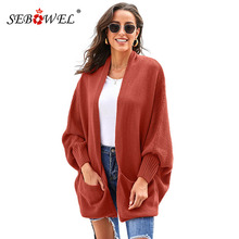 купить SEBOWEL Woman's Ribbed Knit Batwing Sleeve Cardigans Sweater Female Shawl Neckline Patch Pockets Cardigan Sweaters Autumn Winter по цене 1953.28 рублей