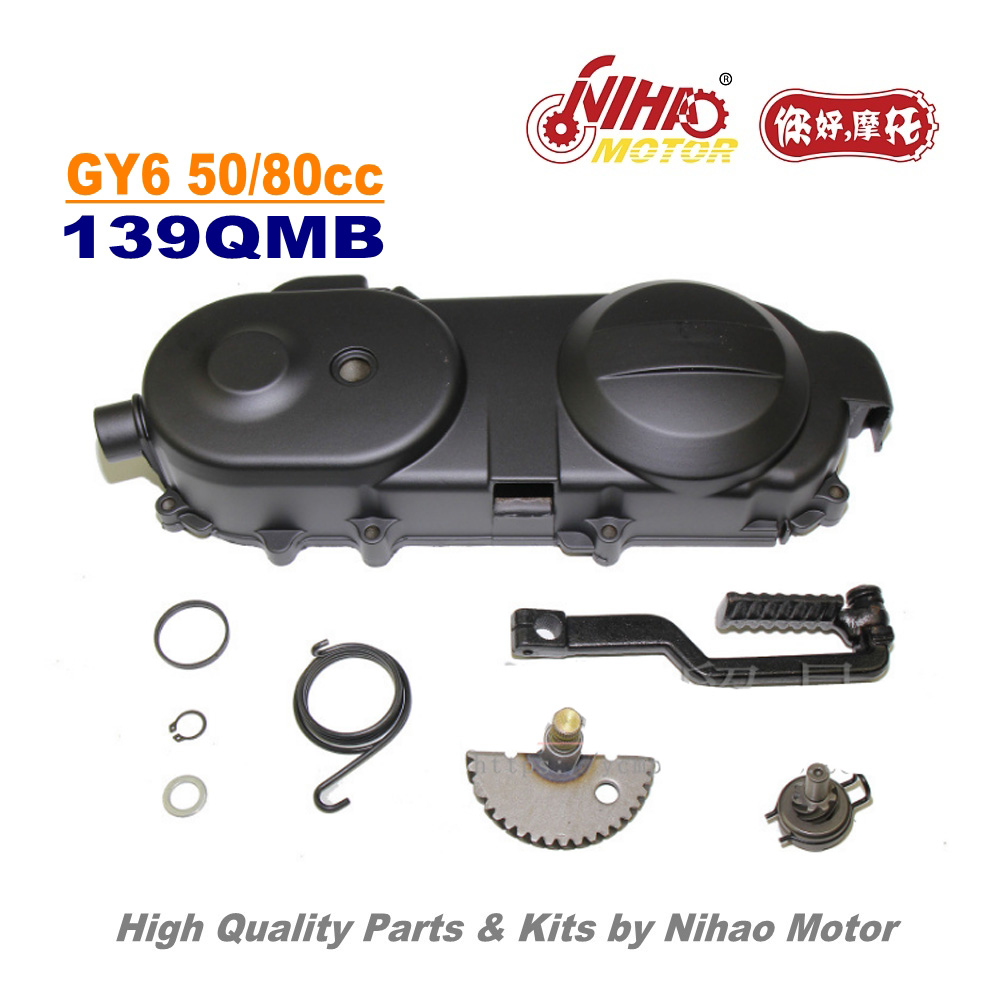 TZ-49 50cc Side Cover Assy with Kick GY6 Parts Chinese Scooter 139QMB Motorcycle Engine Spare image