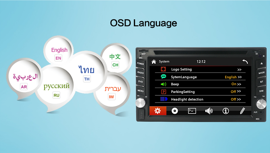 link Bluetooth Mobile Nadler