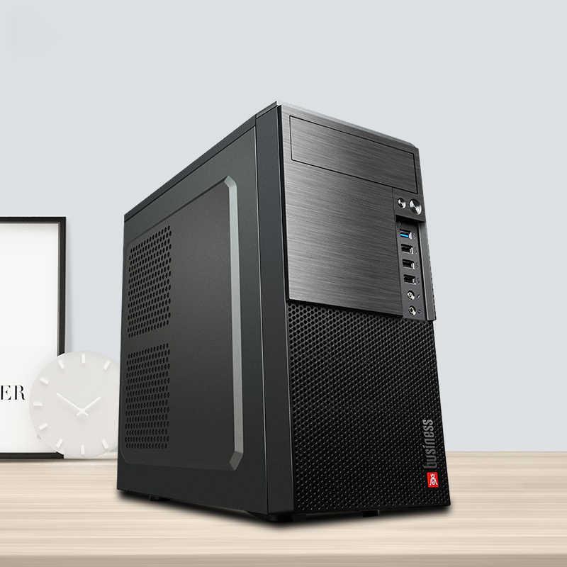 Ик игровой компьютер KOTIN WB-2 G4900 Двухъядерный процессор/8ГБ DDR4/256ГБ SSD+1ТБ HDD/Dos офисная сборочная машина